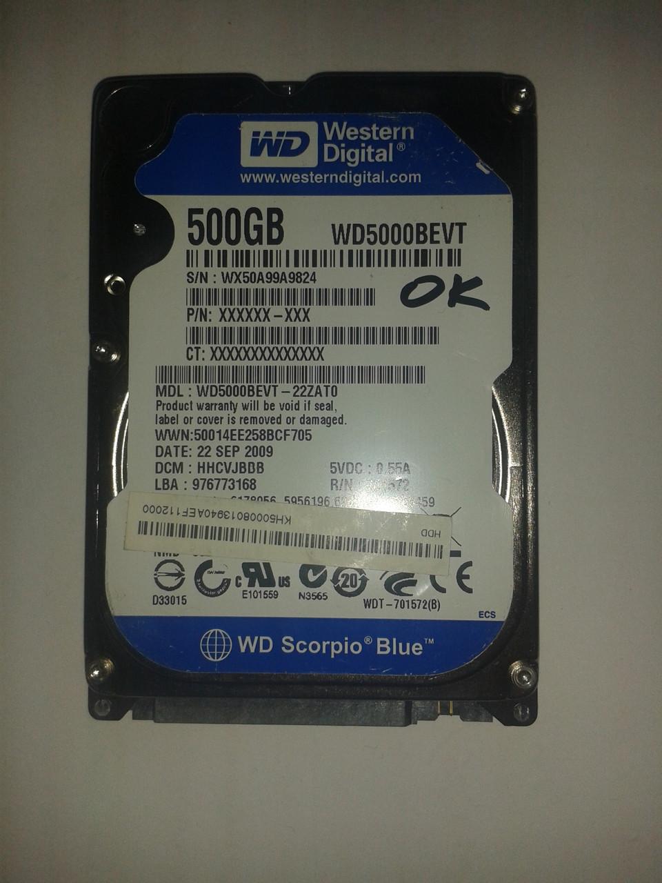 "Жесткий диск Western Digital 500GB 5400rpm 8MB WD5000BEVT SATA, 2.5"" б/у"