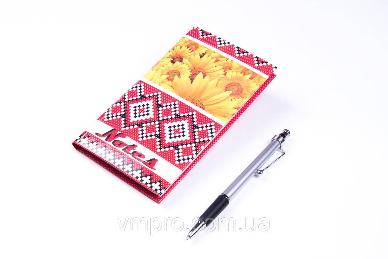 """Блокнот """"Украина"""", с ручкой (8.5×16 см), №3068-UA, записная книжка"""