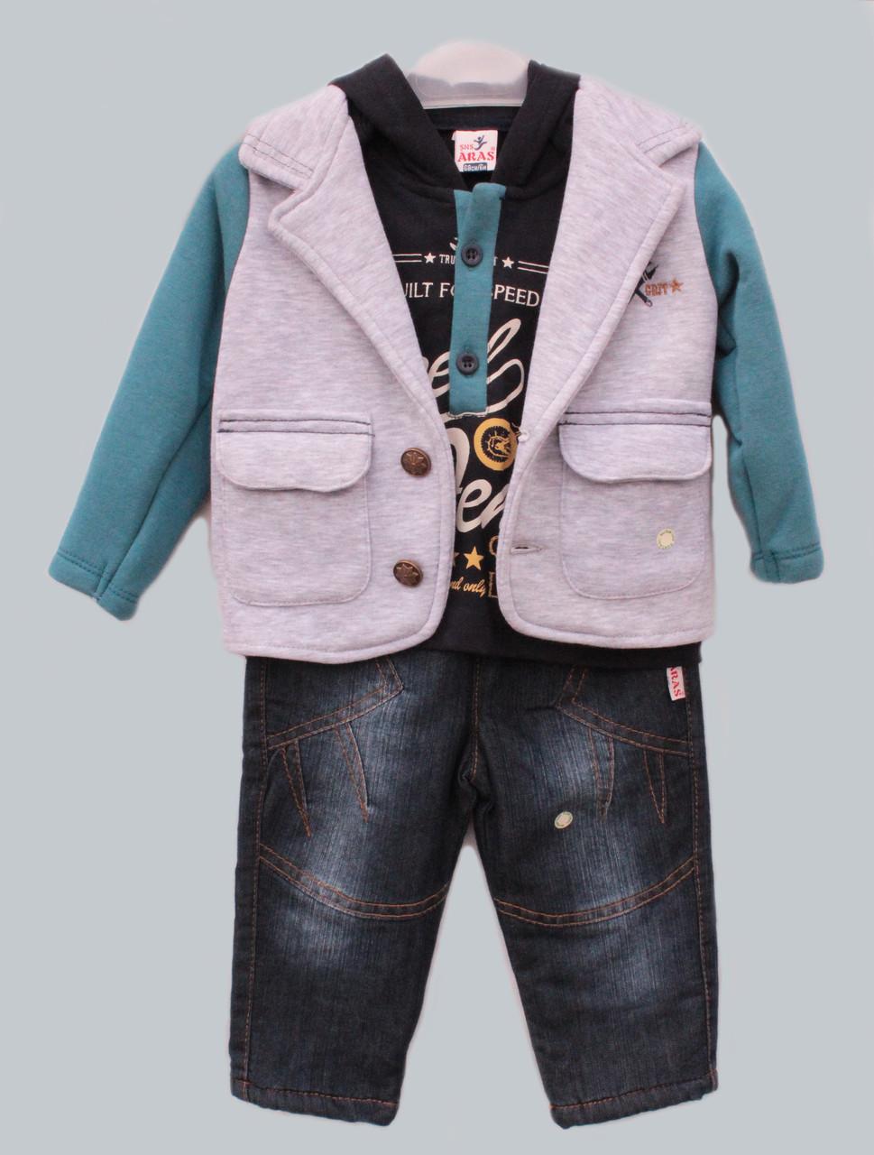 Детский костюм тройка 6-9