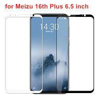 Защитное стекло для Meizu 16th Plus (черное, белое, золотое)
