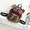 Рюкзак женский сумка мишка с пайетками Красный, фото 4