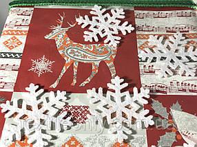 Декор Сніжинка колір білий 50х43 мм