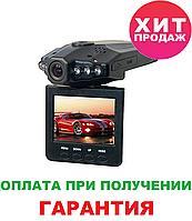 Видеорегистратор Регистратор автомобильный DVR 047 H198, фото 1