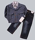 Детский костюм тройка на мальчика нарядный 68-80