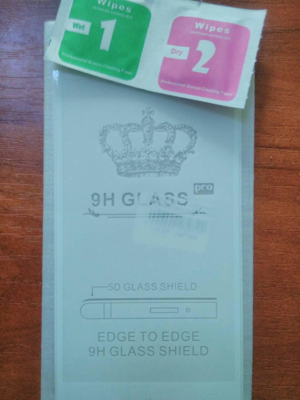 Защитное стекло Full Glue 5D Huawei Honor7A (белый)