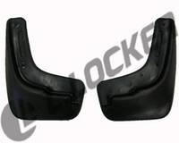 Брызговики полиуретановые Daewoo Gentra II (13-) (Деу Гентра) (2 шт) передние (Lada Locker)
