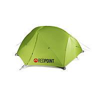 Палатка 2-х местная туристическая с 2-мя выходами RedPoint Space-2, фото 1