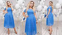 Платье БАТАЛ   гипюр в расцветках  702105, фото 3