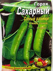 Семена Гороха сорт Сахарный, пакет 10х15 см