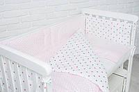 """Комплект в кроватку """"Розовый звездопад"""""""