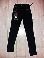 Детские школьные штаны (начес-травка) для девочек, фото 1
