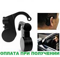 Гарнитура АНТИСОН за рулем - сигнализация для водителя, фото 1