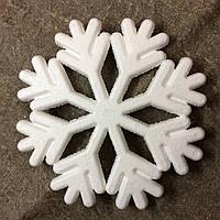 Снежинка пенопластовая 3D 24см Украина