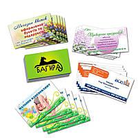 Печать визиток недорого