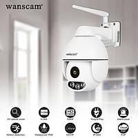 Уличная поворотная металл WIFI IP камера WANSCAM K54 full hd 2 Mp