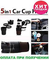 Держатель автомобильный раскладной 5в1 Car cap holder, фото 1