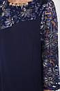 Плаття великого розміру Аннэт мереживо (2 кольори), фото 6