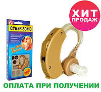 Слуховой аппарат CYBER SONIC слуховое устройство, слуховые аппараты, усилитель слуха