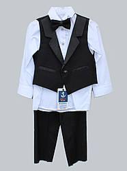 Детский костюм тройка праздничный 5-8