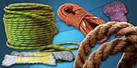 Різновиди шнуркової продукції