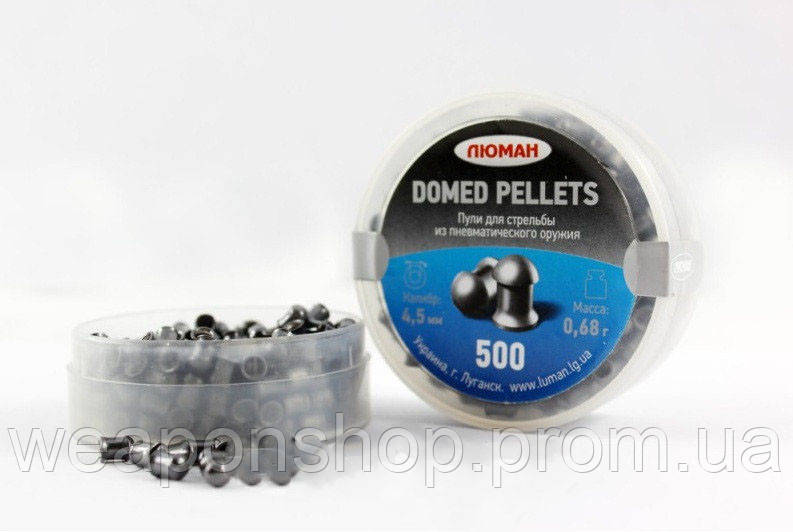 """Люман """"Domed pellets"""" 0.68 гр, 500 шт. сферические пули для пневматики 4.5 мм"""