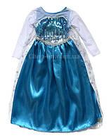 """Платье принцессы Эльзы, """"Холодное сердце"""", карнавальный костюм"""