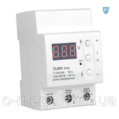 Реле контроля напряжения ZUBR D50t с термозащитой