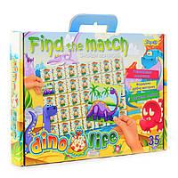 "Набор для творчества ""1 Вересня"" ""Find the match"" ""Dino Life"" 953025"