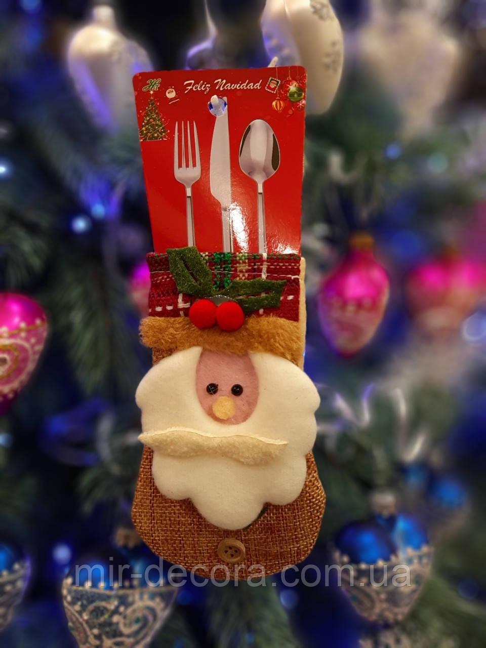 """Набор на кухню """"Новогодний Дед Мороз"""""""