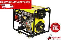 Генератор дизельный  5,5 кВт 380/220 КЕНТАВР КДГ-505ЭК/3