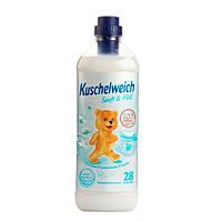 Kuschelweich Sanft & Mild Нежность и мягкость кондиционер для белья 28 стирок (1 л.)