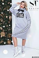 de18fb0b641 Модно Тут - Магазин модной одежды. Киевская область. 92% положительных  отзывов. (15 отзывов) · Теплое платье с длинным рукавом