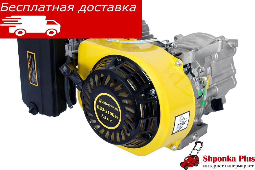 Двигатель газ бензиновый Кентавр ДВЗ-210Бег