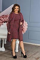 Эксклюзивный костюм -двойка  Жакет-пальто + платье с бахромой батал 190 , фото 1