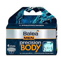 Balea precision BODY Ersatzklingen (4) сменные картриджи в упаковке