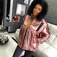 Розовый пуховик с металлическим блеском, фото 1