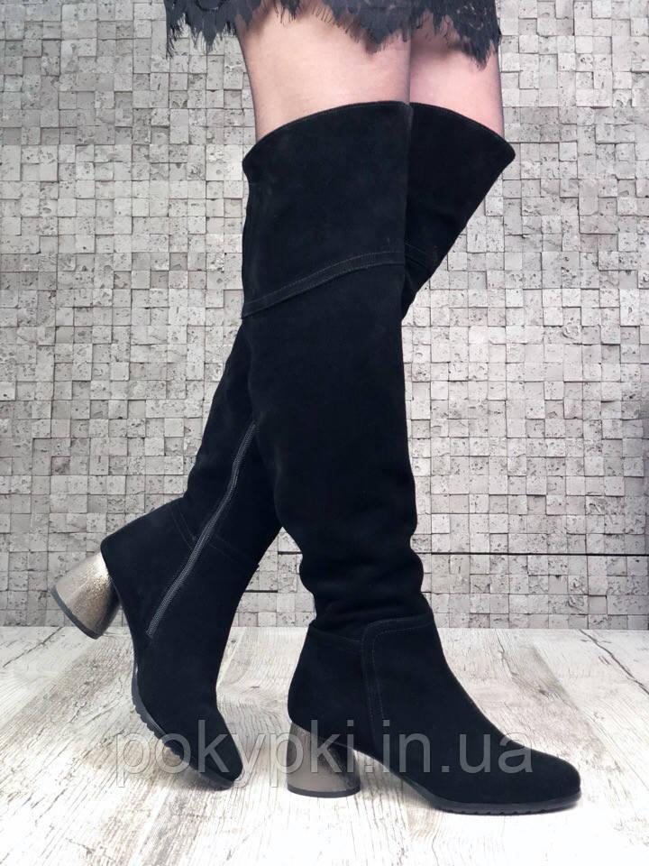 a96a2bac6 Шикарные зимние сапоги ботфорты женские на удобном каблуке натуральная  замша на меху на молнии черные