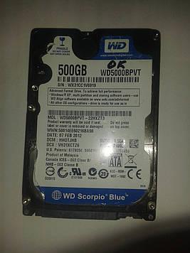 "Жесткий диск Western Digital 500GB 5400rpm 8MB WD5000BPVT SATA, 2.5"" б/у"