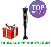 Ручной блендер Погружной блендер Domotec MS-0878, фото 1