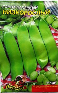 Семена Гороха сорт Низкорослый, пакет 10х15 см