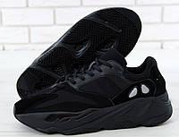 Кроссовки Adidas YEEZY BOOST 700 (ТОП РЕПЛИКА ААА+)