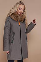 GLEM Куртка 18-098