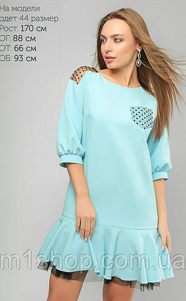 8199a686293 Женское платье А-силуэта (3251 lp ) купить недорого Украина ...