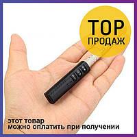 Ресивер автомобильный адаптер трансмиттер Bluetooth AUX MP3 WAV BT450