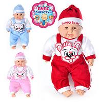 Кукла пупс мягконабивной.Детская функциональная кукла-пупс.Игрушечная кукла пупс.