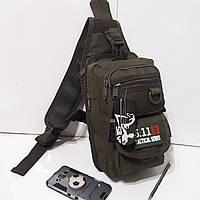 Армейская сумка рюкзак кобура на одно плечо 10 л оливковый