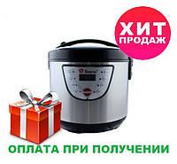 Мультиварка Domotec 7722 5л 8 программ Metall + книга рецептов, фото 1