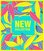 Новая коллекция весна-лето 2018 уже в продаже!