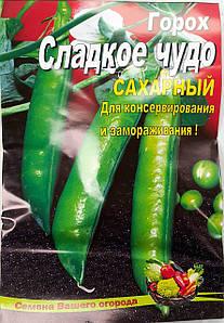 Семена Гороха сорт Сладкое чудо, пакет 10х15 см