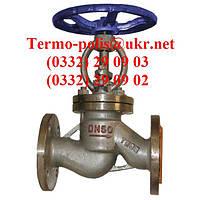 Клапан (вентиль) 15нж22нж запорный из нержавеющей стали  Ду 15, Ду 20, Ду 25, Ду 32, Ду 40, Ду 50, Ду 65 мм. Вентиль нержавеющий.